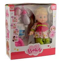 Кукла Baby c аксессуарами 7 Toys 5699 00-527