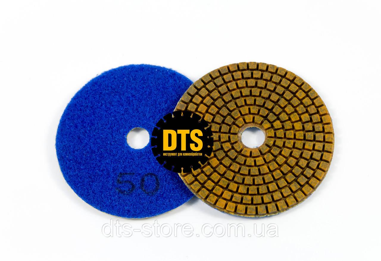 Гибкие шлифовальные круги на медной основе Ø100 мм