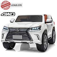 Детский электромобиль Джип «Lexus 570» M 3906EBLR-1 Белый