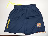 Детские синие шорты  с логотипом  Barcelona