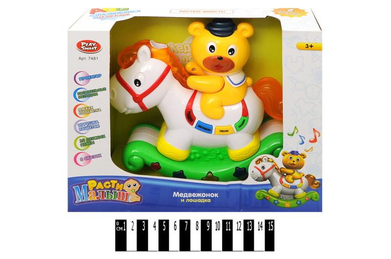 Медвежонок и лошадка PLAY SMART 7481 проектор,батар.муз.свет.кор.27*9*21ш.к./36/