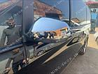 Накладки на зеркала Mercedes Vito W447 2014-2020, фото 2