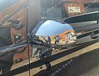 Накладки на зеркала Mercedes Vito W447 2014-2020, фото 3