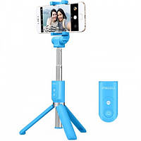 Трипод Meizu Bluetooth Selfie Stick Blue