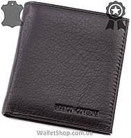 Маленький мужской кошелек Marco Coverna  с монетницей