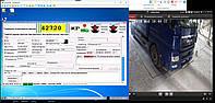 Автоматизация автомобильной весовой (взвешивание автомобилей без участия оператора)
