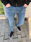 Мужские зауженные джинсы (голубые) - Турция, фото 4