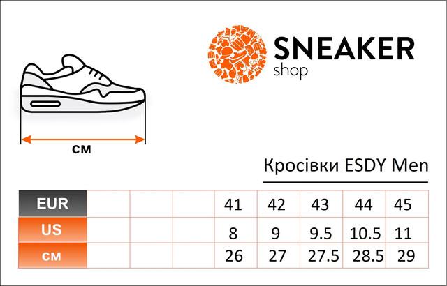 Розмірна сітка чоловічих кросівок ESDY