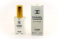 Женский парфюм Chanel Chance Eau Fraiche тестер 45 мл