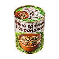 Каша гречневая с бараниной L'appetit 340 г