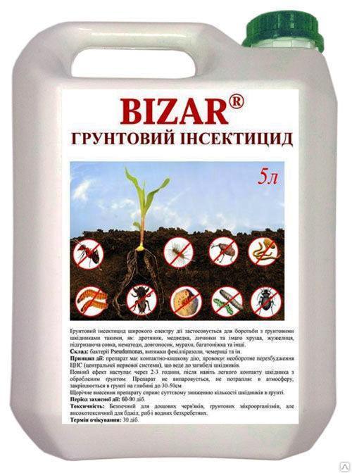 Бизар (Bizar) почвенный биоинсектицид 5л канистра