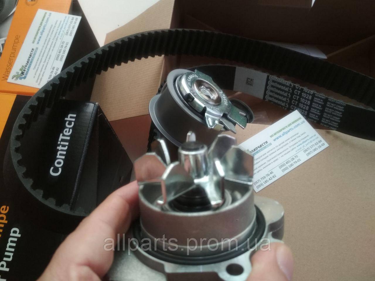 Водяной насос - помпа Contitech (производитель Германия)
