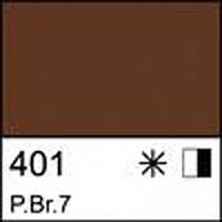 Краска масляная МАСТЕР-КЛАСС,  Ван-Дик коричневый 46мл