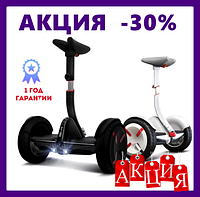 ГИРОБОРД ГИРОСКУТЕР СИГВЕЙ SEGWAY  XIAOMI Ninebot Mini Pro| Версия 54V/ 5700mAh
