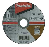Отрезной диск по нержавейте плоский 1 мм Makita 125 мм (B-12239)