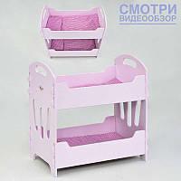 Двухярусная деревянная кроватка для куклы 8002 Мася