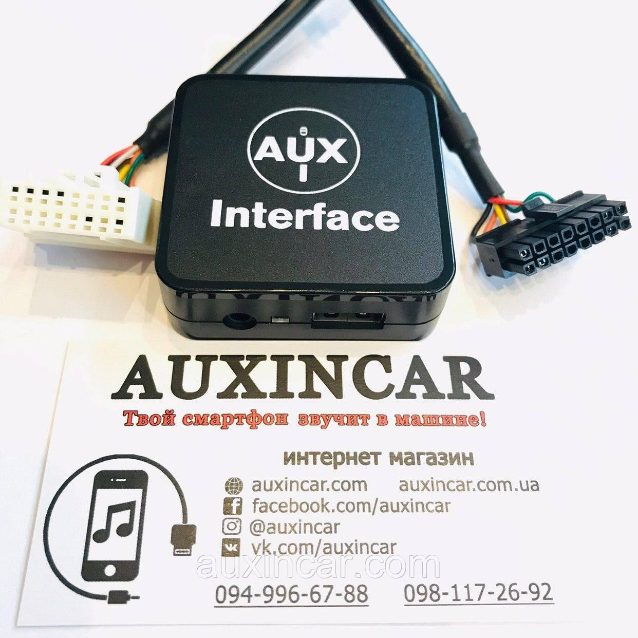 WEFA Mazda aux для штатной магнитолы с кнопкой tape/md