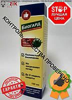 Биогард (Bioguard) средства от сорняков.Гербицид биогард 19344