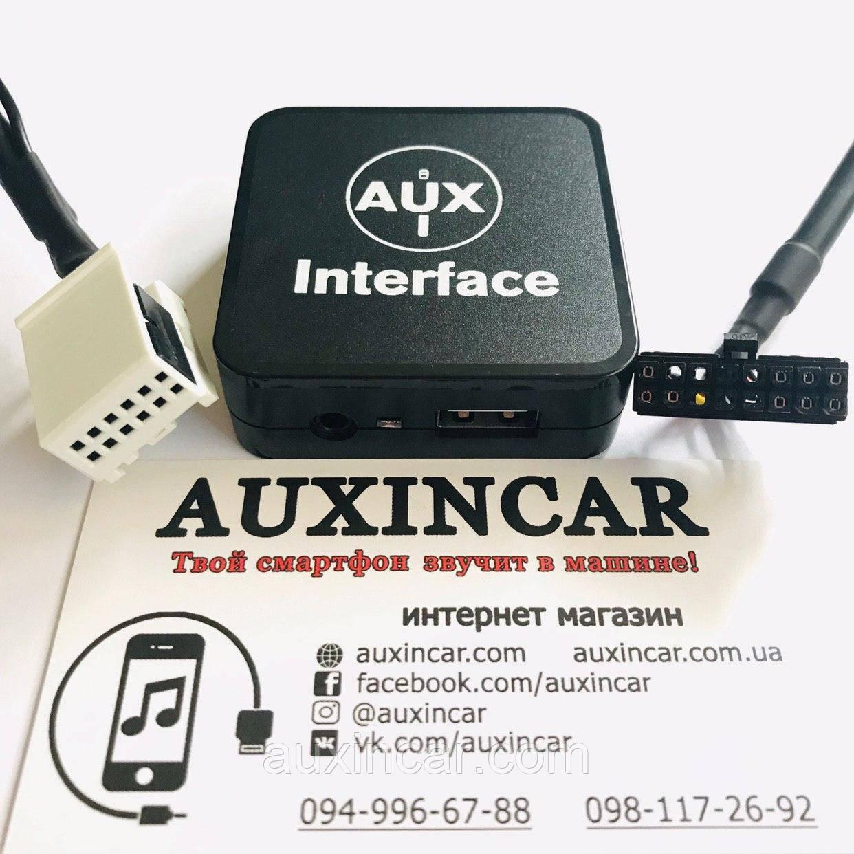 AUX WEFA для штатной магнитолы vw Skoda Audi Seat 12 или 8 pin фишка