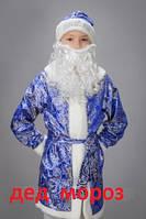Детские новогодние костюмы дед Мороз 32, 34