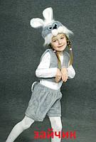 Костюмы детские Заяц серый 2-6 лет
