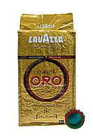 Кофе молотый LAVAZZA Qualita ORO 250 гр.
