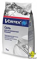 Сіль для посудомийної машини Vortex 1 kg  - CM02145