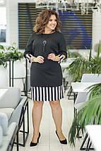 """Деловое короткое платье """"БЕРТА"""" с контрастными вставками и кулоном (большие размеры), фото 2"""