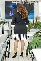 """Деловое короткое платье """"БЕРТА"""" с контрастными вставками и кулоном (большие размеры), фото 3"""