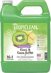 Кондиционер TropiClean Kiwi&Cc Btr 3.8 л