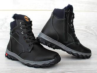 Підліткові зимові черевики для хлопчиків (Сгд-23чсн)