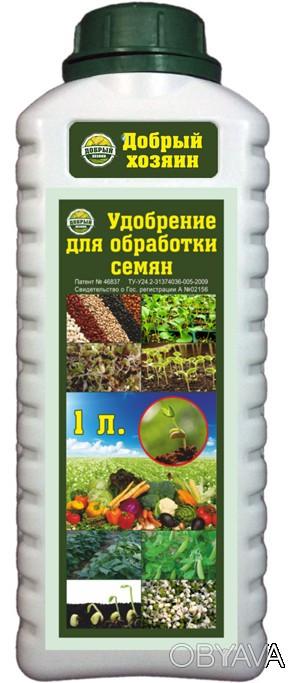 Удобрение для обработки семечки Добрый хозяин 1л/ 5л