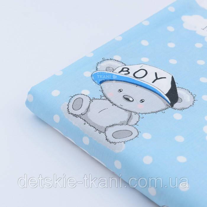"""Отрез сатина """"Мишки BOY в кепке"""" на голубом № 1911с, размер 82*160"""