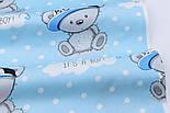 "Отрез сатина ""Мишки BOY в кепке"" на голубом № 1911с, размер 82*160, фото 3"