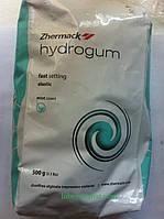 Гидрогум (Hydrogum) fast setting elastic 500 гр,mint scent Zhermack