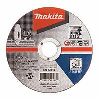 Отрезной диск по металлу для болгарки (с повышенным ресурсом) Makita 125 мм B-35134