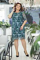 """Нарядное облегающее платье """"ПАЛЬМИРА"""" с гипюром и коротким рукавом (большие размеры)"""