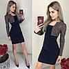 Платье женское стильное ля офиса 71115-2
