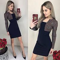 Платье женское стильное ля офиса 71115-2, фото 1