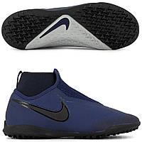 Сороконожки Nike React Phantom Vision Pro AO3277-440