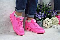 Кроссовки женские розовые Nike Air Max Hyperfuse (реплика)