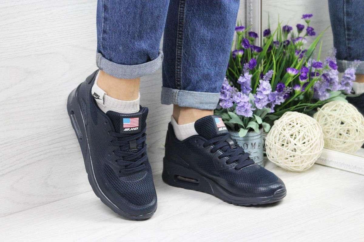 Кроссовки женские темно синие Nike Air Max Hyperfuse (реплика)