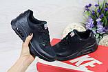 Кроссовки женские темно синие Nike Air Max Hyperfuse (реплика), фото 5