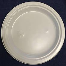 Тарелка одноразовая белая 22 см, 100 шт
