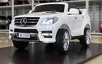 Детский электромобиль ML350 ( м 3568 EBLR) белый, черный