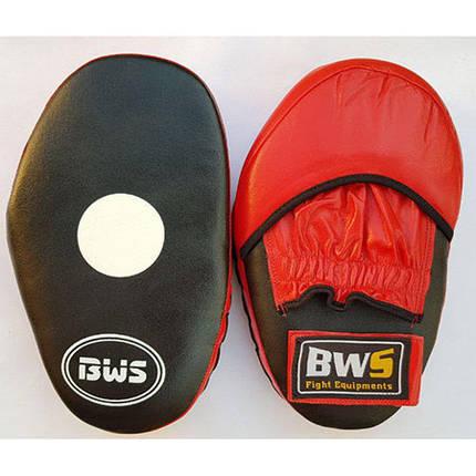 Лапа мала BWS шкіра, пара, червоно-синій BWS-FPL, фото 2