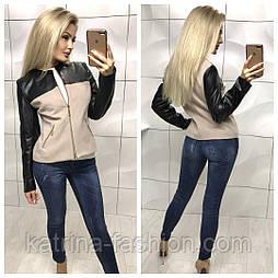 Женская кашемировая куртка на молнии
