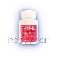 Кератин для волос Agi Max Kera-x (шаг 2) 100 г