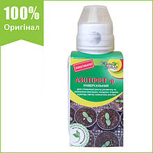 "Удобрение для овощей ""Азотофит"" (125 мл) от БТУ-Центр"