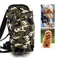 Рюкзак - кенгуру для собаки хаки